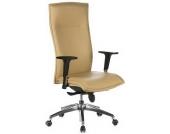 Bürostuhl / Chefsessel MURANO 20 Leder beige hjh OFFICE